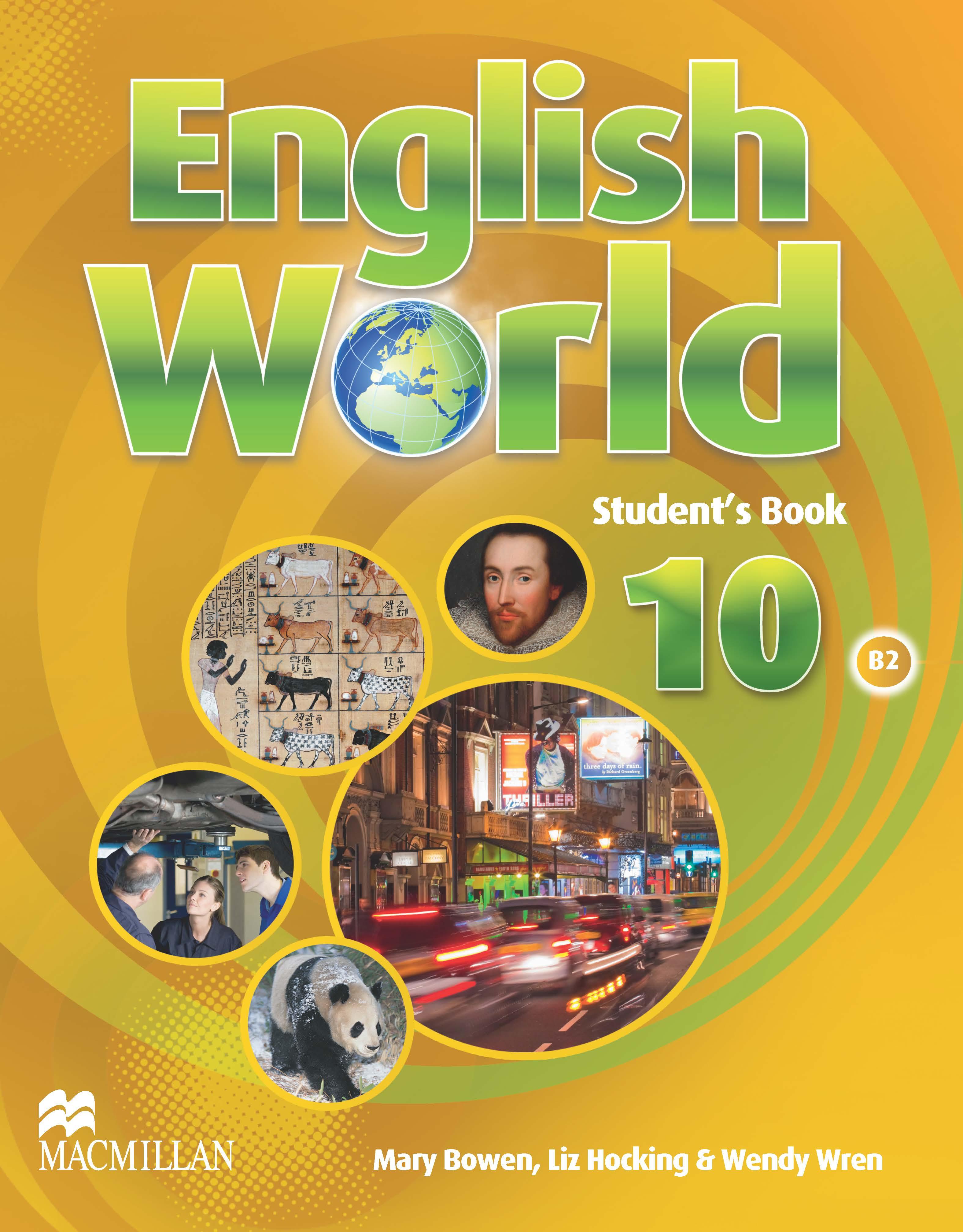 English World 10 Student