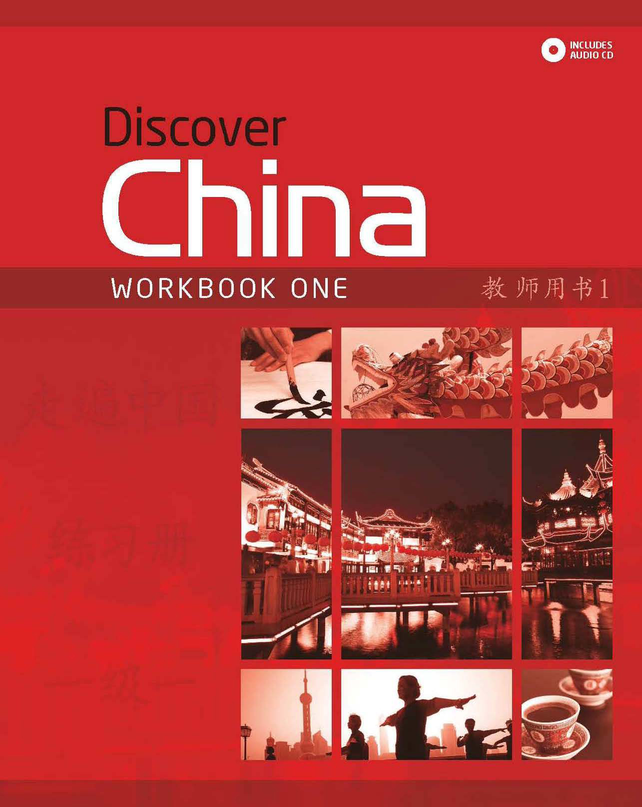 Discover China Level 1 Workbook and Audio CD Pack