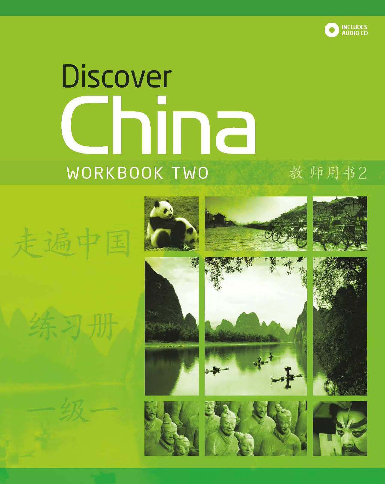 Discover China Level 2 Workbook & Audio CD Pack