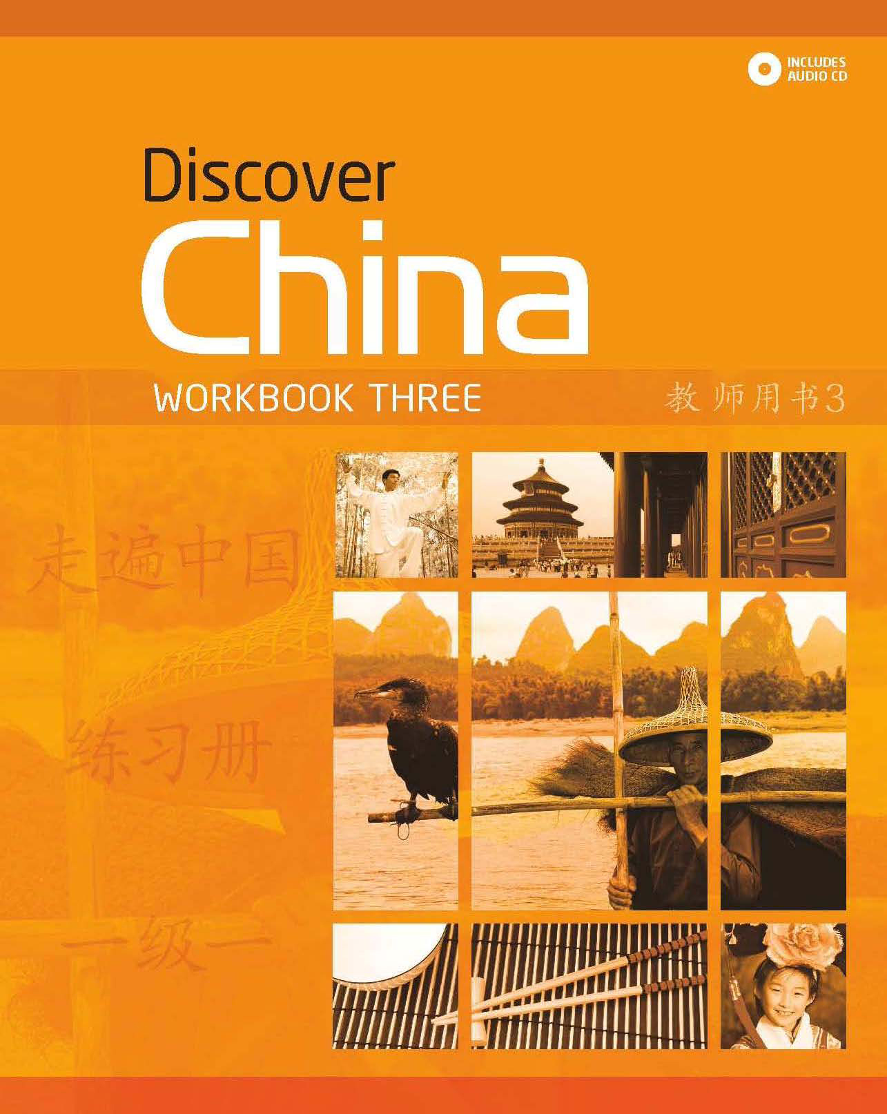 Discover China Level 3 Workbook & Audio CD Pack