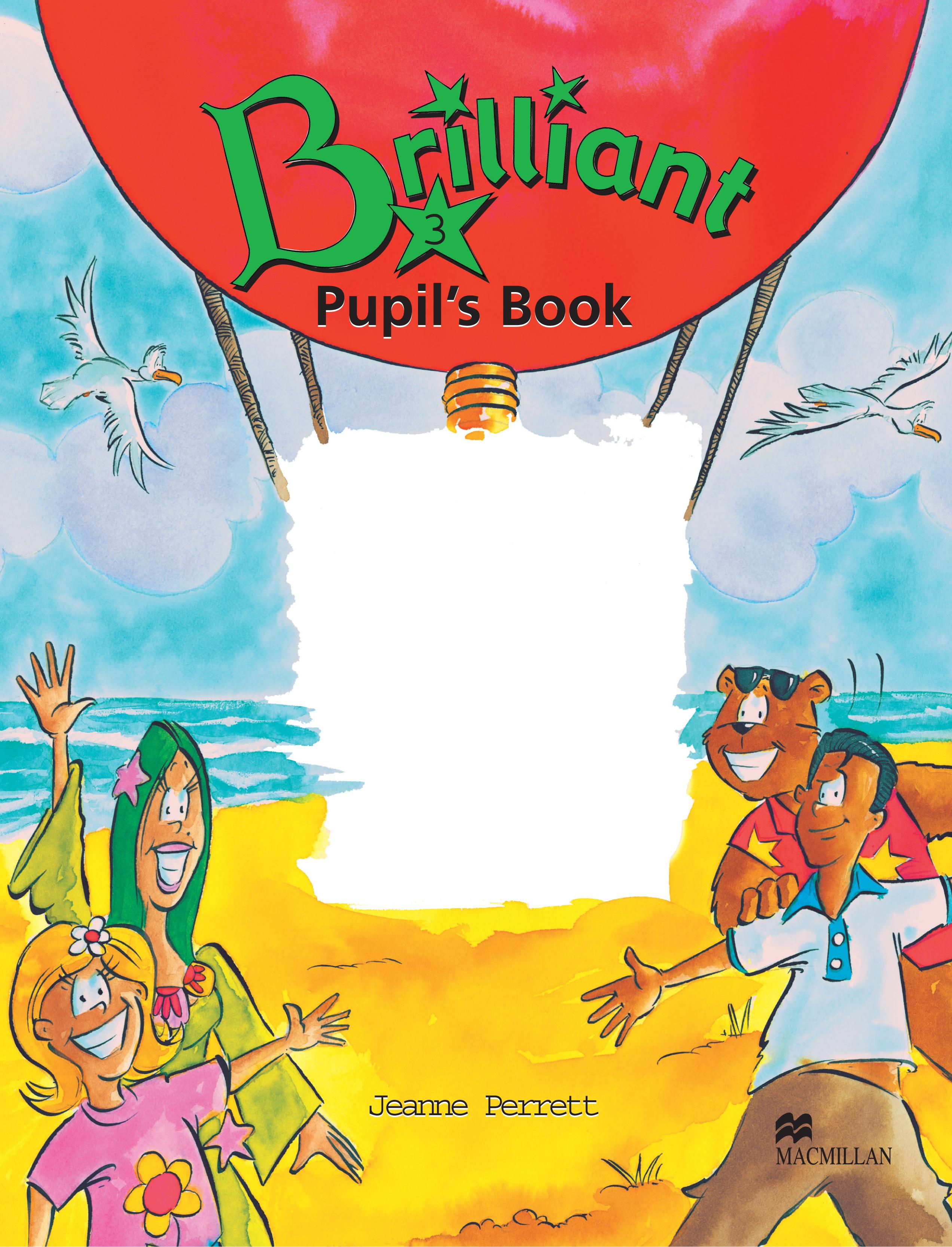 Brilliant 3 Pupil