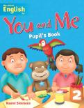 You and Me 2 Pupil